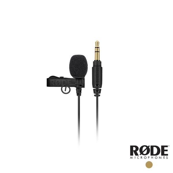 黑熊館 RODE Lavalier Go 領夾式麥克風 專業級領夾式話筒 3.5mm TRS插孔 採訪
