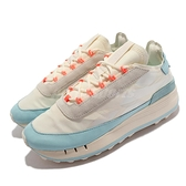 Reebok 休閒鞋 Legacy 83 米白 藍 厚底增高 女鞋 越野大底 海外限定 【ACS】 FY7322