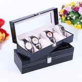 6位皮革手錶盒手錶箱子首飾展示收納箱盒手錶架子手錶箱『艾麗花園』