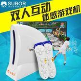 小霸王SB-A7互動健身雙人體感遊戲機 家庭電視無線手柄感應電玩 DA3335『夢幻家居』 TW