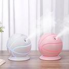 無線迷你小型家用創意女生生日禮物送給閨蜜的充電加濕器禮品男友 【端午節特惠】