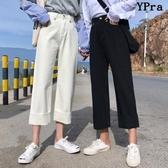 【YPRA】牛仔寬褲 闊腿 牛仔褲 寬鬆 韓版 黑色  百搭 米白色 直筒褲子