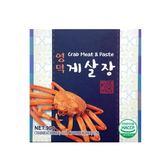 【盈德】韓國蟹膏+蟹肉(90g)
