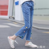 女童牛仔褲春裝新款兒童裝中大童休閒褲潮童褲網紅韓版洋氣褲子 雙十一全館免運