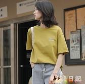 中袖T恤女韓版寬鬆顯瘦2020新款夏五分袖圓領上衣落肩袖短袖體恤 KP651【花貓女王】