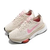 Nike 休閒鞋 Air Zoom-Type 米白 粉紅 女鞋 復古慢跑鞋 氣墊 N354 運動鞋 【ACS】 CZ1151-100