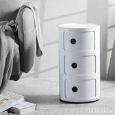 北歐收納櫃白色塑料創意小櫃子現代簡約迷你簡易圓形儲物收納床頭櫃 XY5254【KIKIKOKO】TW