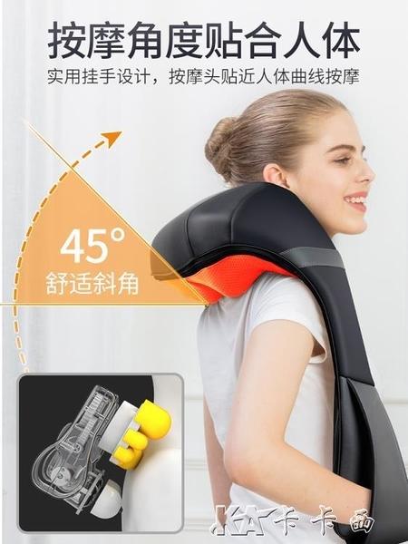 按摩 茗振肩頸椎按摩器頸部腰部肩部多功能全身加熱揉捏捶打披肩頸肩膀 【全館免運】
