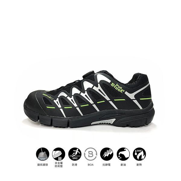 IronSteel T1313X BOA快旋鈕安全鞋