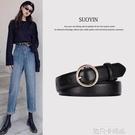 女士皮帶黑色網紅同款簡約百搭牛仔褲腰帶學生時尚韓國ins風個性 依凡卡時尚