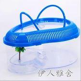 別墅塑料養烏龜專用缸水龜龜箱龜盆大號玻璃飼養盒 JL3068 『伊人雅舍』TW