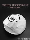 美甲光療機110W美甲光療機速干專業指甲油膠烤燈烘干機器led美甲店專用工具 雙12