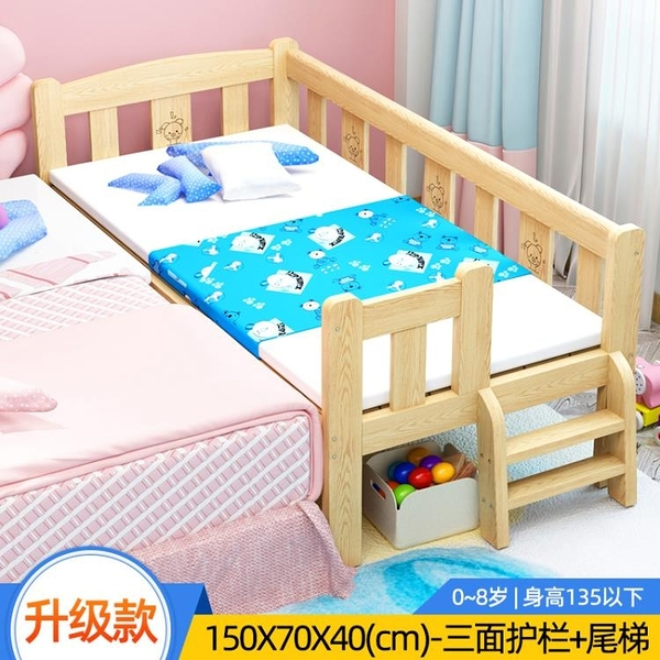 兒童床 實木兒童床男孩單人床女孩公主床寶寶小床邊床加寬床嬰兒拼接大床【快速出貨】