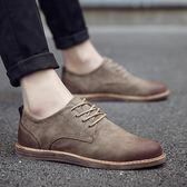 夏季鞋子休閒鞋韓版板鞋英倫小皮鞋男百搭個性豆豆潮鞋商務布洛克跨年提前購699享85折