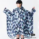 日本KIU 163195 冰山 標準成人...