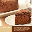 獨家限定【漢來大飯店】貴婦巧克力蛋糕 (單模) 特價488元