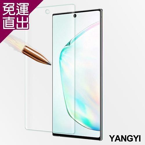 揚邑 Samsung Galaxy Note 10+ 滿版軟膜3D曲面防爆抗刮保護貼 -【免運直出】