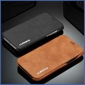 蘋果 iphone XS XR XS MAX 鴻古系列 手機皮套 插卡 支架 內硬殼 保護套 皮套