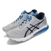 Asics 慢跑鞋 GT-1000 8 4E 超寬楦 灰 藍 男鞋 運動鞋 【PUMP306】 1011A539020