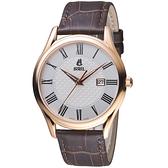 依波路 E.BOREL 星宇系列雋永時空時尚腕錶  GGR708N-251BR