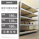 文件櫃 檔案櫃 工作櫃 角鋼櫃 高低櫃 鍍鋅免螺絲角鋼 (6x4x6_5層)【空間特工】Z6040651