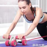 腹肌輪健腹減肚子收腹捲腹健身器材家用男女初學者鍛煉滾輪馬甲線