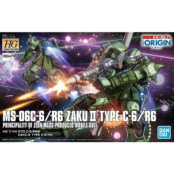 【BANDAI】組裝模型 機動戰士鋼彈 THE ORIGIN  HG 1/144 薩克Ⅱ C-6/R6型