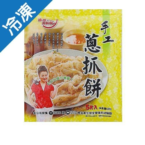 冰冰好料理手工蔥抓餅120g X5片【愛買冷凍】