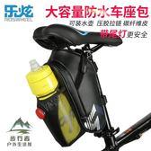 自行車包尾包腳踏車水壺包折疊車后座包坐墊包騎行裝備【步行者戶外生活館】