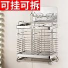 筷籠 304不銹鋼筷子筒筷子收納掛式筷籠子瀝水創意防霉家用筷簍筷子架