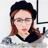 雙樑半框平光眼鏡~052923 ~韓飾代~HandStyle ~附眼鏡盒