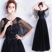 M-天使嫁衣 視覺瘦身黑色晚宴年會舞台演出主持人長款婚紗禮服9161