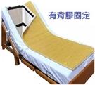 美國艾克森Action減壓床墊 (全床型) 6303H 有背膠固定
