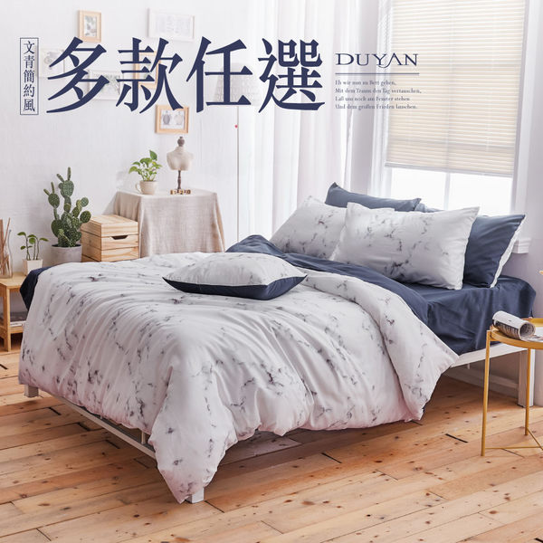 天絲絨單人床包涼被三件組-多款任選 台灣製 單人床包三件組