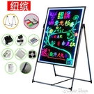 熒光板七彩LED電子熒光板發光廣告牌 手寫發光電子黑板展示板50 70宣傳     color shopYYP
