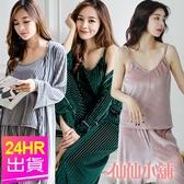 居家睡衣 綠/粉/灰 簡約條紋三件式罩衫休閒睡衣組 仙仙小舖
