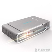 投影儀V5迷你4K家用智慧3D手機微型WiFi辦公教學便攜投影機 NMS快意購物網