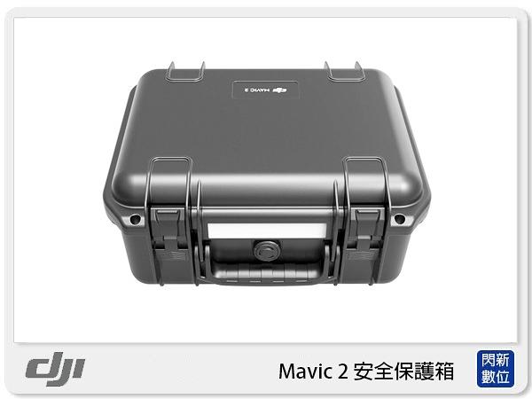 DJI Mavic 2 Part22 保護箱 手提箱 防水 空拍機 無人機 (公司貨)