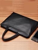 手提包男士手拿真皮休閒包包時尚軟皮包辦公包商務公文包男包LX 聖誕交換禮物