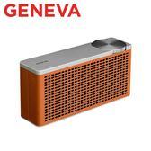 【G2 STORE】Geneva Touring / xS 便攜式Hi-Fi藍牙喇叭