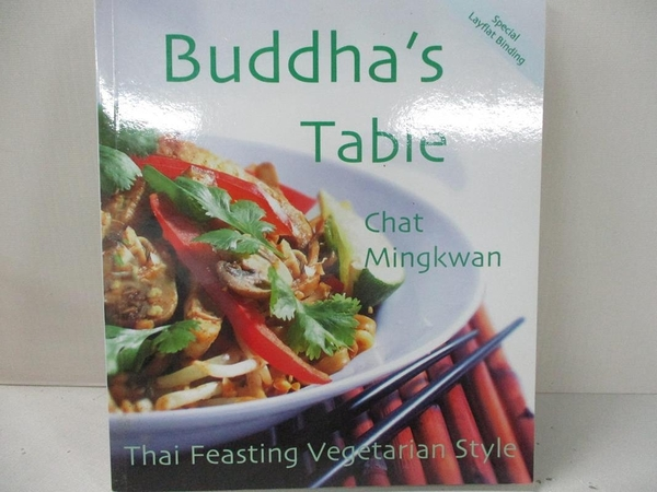 【書寶二手書T7/餐飲_D6H】Buddha's Table: Thai Feasting Vegetarian Style_Mingkwan, Chat