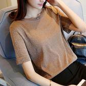 T恤女新款春裝亮絲針織打底衫短袖圓領套頭冰絲衫寬鬆女上衣  凱斯盾數位3C