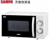 SAMPO 聲寶 天廚 20公升 機械式微波爐 RE-N620TR 解凍功能/定時/轉盤式設計