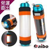 USB充電 照明/驅蚊/求救 多用途防水露營燈管(LI-14)【免運直出】