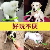 狗狗玩具泰迪博美小狗訓練耐咬磨芽棒咬膠幼犬大型犬骨頭寵物用品   居家物語