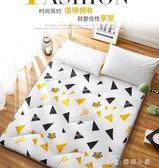 保潔墊 宿舍床墊1.2m床褥子0.9m墊被床護墊打地鋪睡墊單雙人折疊學生1.5 YXS娜娜小屋