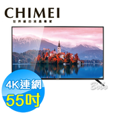 (超贈點3倍)CHIMEI奇美55吋 4K聯網 液晶顯示器 液晶電視 TL-55M300(含視訊盒)