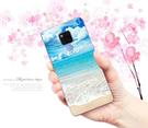 [mata20 軟殼] 華為 HUAWEI Mate 20 手機殼 保護套 外殼 陽光沙灘