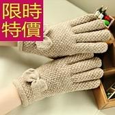 手套 針織-風靡日系保暖羊毛女手套3色63m45[巴黎精品]