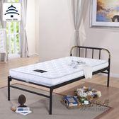 鐵藝單人床 環保鋼管床1.0 1.2米鐵藝床現代簡約鐵床 igo 全館免運